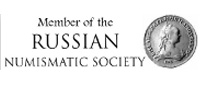 Russian Numismatic Society